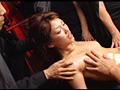 女体拷問研究所 Vol.11 13
