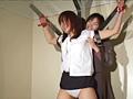 一撃悶絶快楽地獄 女スパイ拷問2008 18