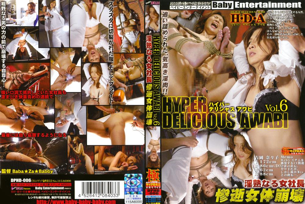 HYPER DELICIOUS AWABI Vol6
