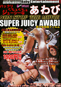 NON STOP THE MOVIE SUPER JUICY AWABI