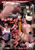 噂の淫爆処刑台 ザ・タランチュラ Vol.3 さくらここる