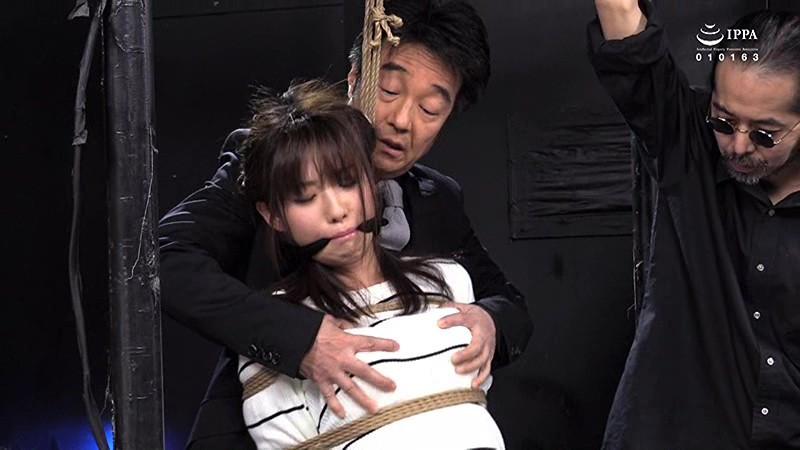 秘肉淫壺拷問倶楽部 ~残虐なる昇天嬲りの果てに~ 「第四話:気が狂うまで女体を弄ばれた人妻」 藍川美夏