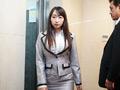 拷問される女 マッドネス・セレナーデ vol.2 蓮実クレア 2