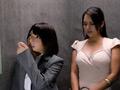 特別警護隊の女 Episode-1 麻里梨夏 2