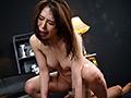 女体拷問研究所III JUDAS FINAL STAGE Story-3 凛音とうか