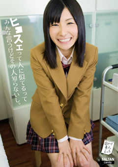【弘前亮子動画】ヒ○スエって人に似てるってみんな言うけど-女子校生