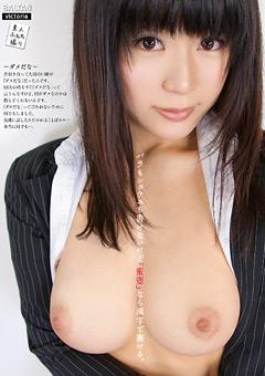 バラもショウユも書けないけど「蜜壺」なら漢字で書ける。