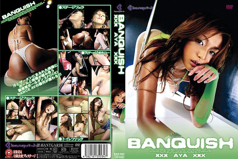 BANQUISH02