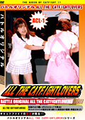 ALL THE CATFIGHT LOVERS 1