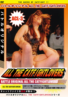 ALL THE CATFIGHT LOVERS 3