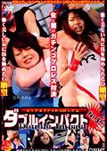 ミックスファイトコロシアム ダブルインパクト Vol.5