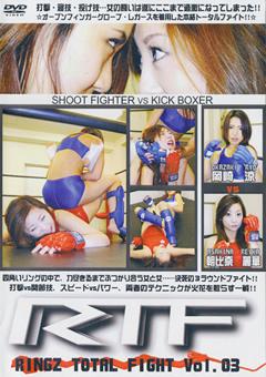 RINGZ TOTAL FIGHT Vol.03