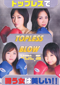 TOPLESS BLOW VOL.3