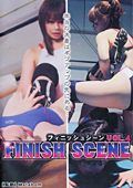 FINISH SCENE VOL.4
