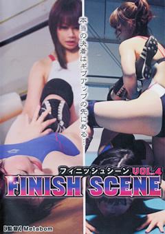 FINISH SCENE VOL.4