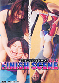 FINISH SCENE VOL.2
