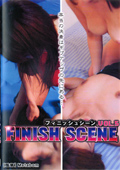 FINISH SCENE VOL.5