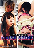 FINISH SCENE VOL.6