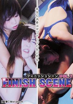 FINISH SCENE VOL.7