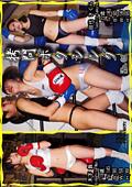 拷問ボクシング01