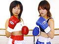 女子ボクシング No.3 橋本アキナ,城島さやか