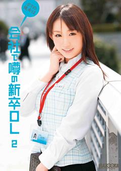 【きよみ動画】東京プライベートSEX-淫乱デパートガール-きよみ-素人