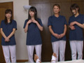 素人・AV人気企画・女子校生・ギャル サンプル動画:全裸訪問介護士ハーレム中出しスペシャル