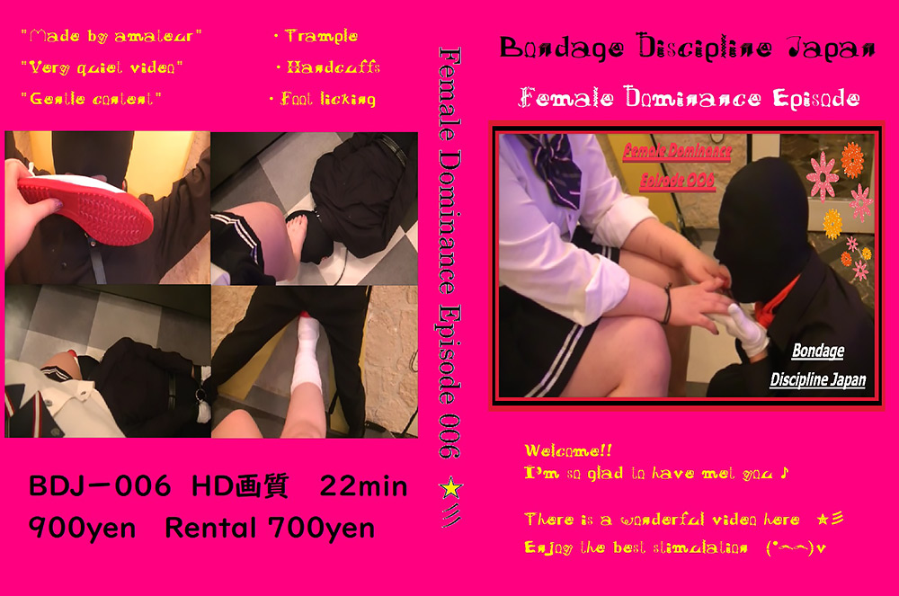 Female Dominance Episode 006 ☆彡