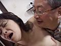 平成レイプ事件ファイル2 監禁陵辱された巨乳熟女サムネイル6
