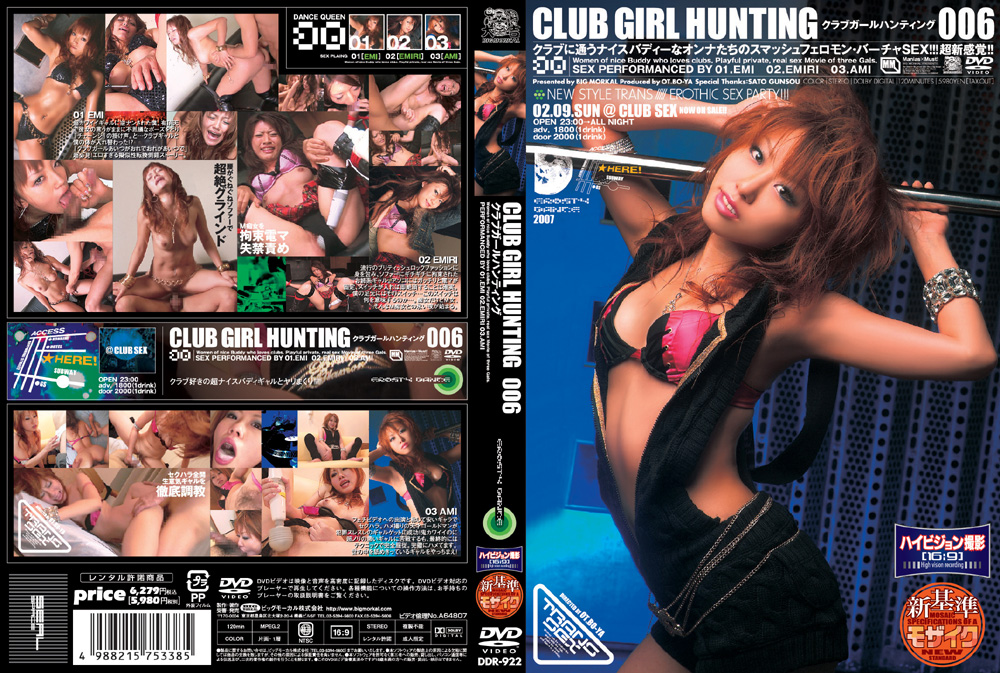 CLUB GIRL HUNTING 006