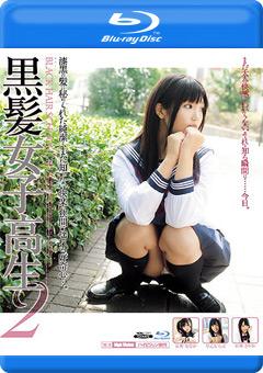 【京野ななか動画】黒髪JK2-女子校生