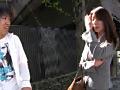 ガチンコ人妻ナンパ 品川・御殿山のエッチ大好き人妻 3