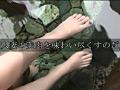 中出し人妻不倫旅行08 1