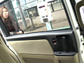 ガチンコ中出し!顔出し!人妻ナンパ 〜田町・芝浦の淫乱セレブ人妻がイキまくり〜 3