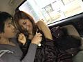 ガチンコ中出し!顔出し!人妻ナンパ 〜田町・芝浦の淫乱セレブ人妻がイキまくり〜 9