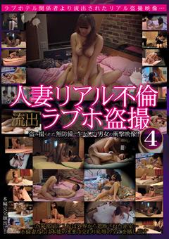 【ラブホ盗撮】腹の出たジジイと年の差が離れた巨乳美女がラブホでSEXして中出しされているエロ動画