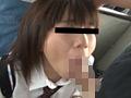 媚薬を塗り女子校生に痴漢したらイキまくっていた 7