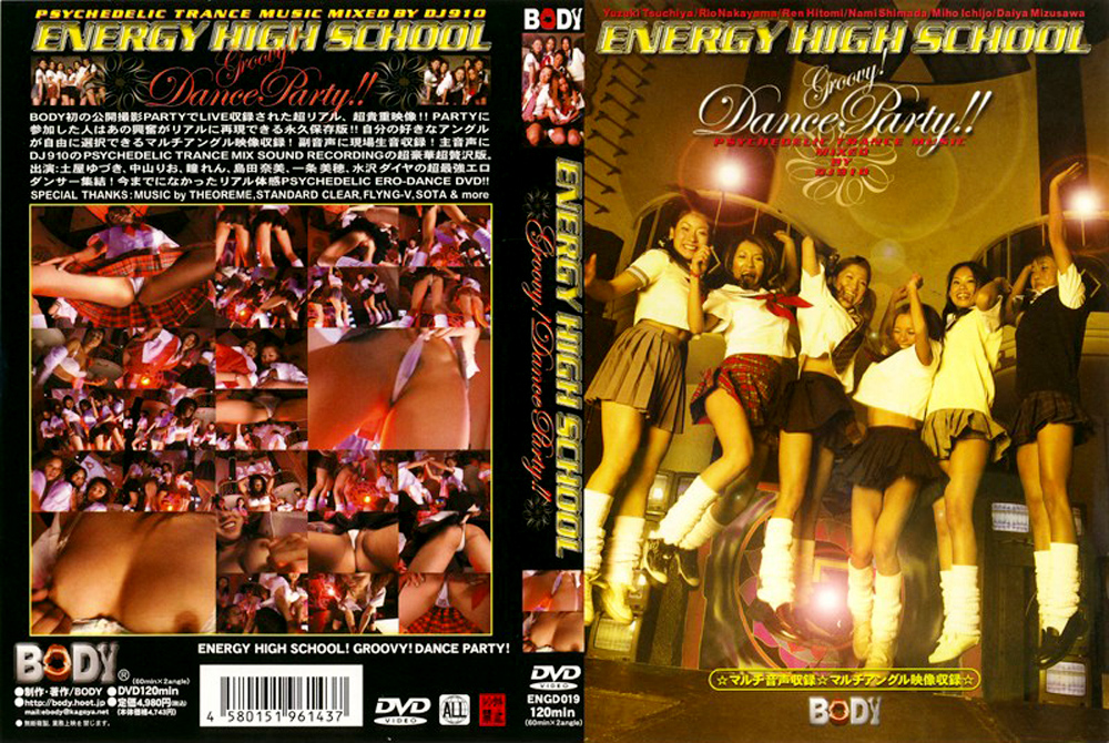 ENERGY HIGH SCHOOL Groovy!Dance Party!!