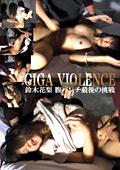 GIGA VIOLENCE