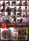 某有名デパート従業員用 女子トイレの全て vol.1
