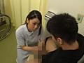 若手看護師に入院患者の性的ストレスを訴えてみました