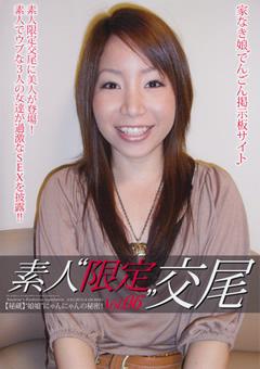 【RISA動画】GIRL'S-LIFE-素人