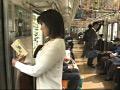 揺れる電車の中で 音楽女教師・痴漢調教 5