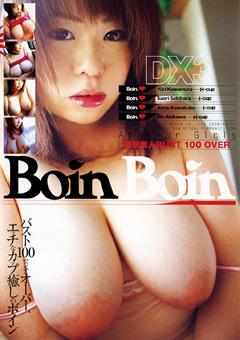 Boin Boin DX3