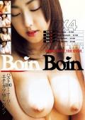 Boin Boin DX4