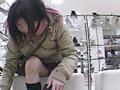 鞄…亀!!1 白パンツ編 10