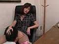 サラ金女社長…転落の瞬間3 神波多一花 3