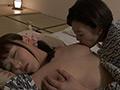 剛毛レズビアン6 浜崎真緒 竹内梨恵