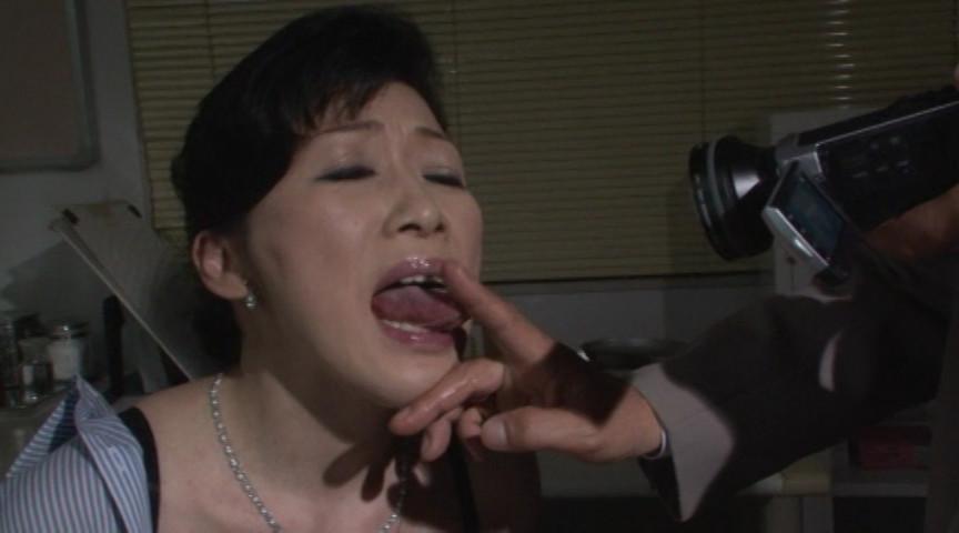 凌辱女校長 星杏奈