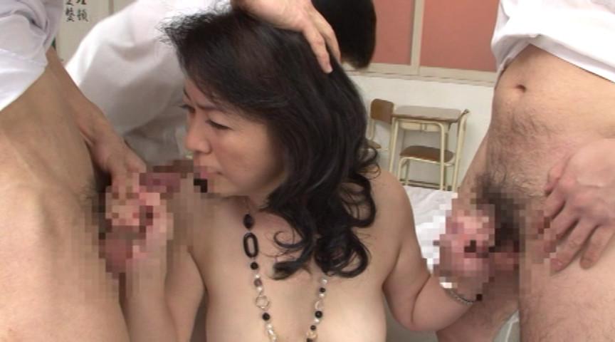 凌辱女校長 田村みゆき